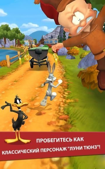 Looney Tunes Dash для Андроид