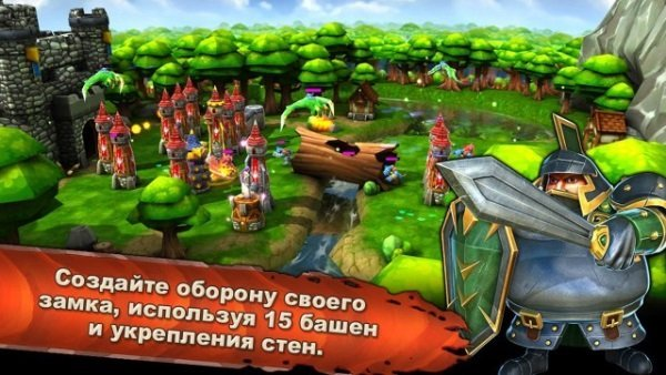 siegecraft td на android