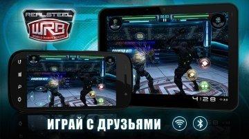 Игру real boxing на андроид без интернета