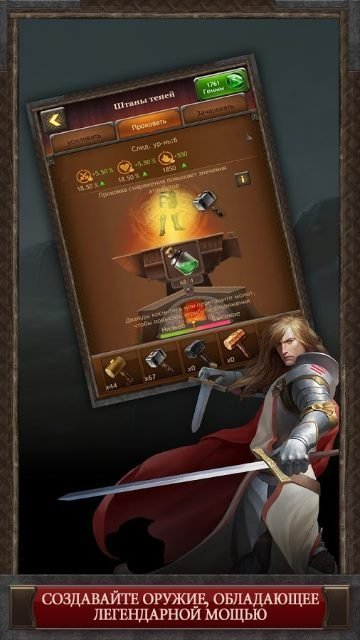Kingdoms of Camelot: Battle для Андроид