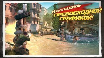 прохождение Brothers in Arms 3