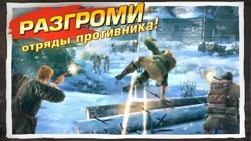 взломаная Brothers in Arms 3